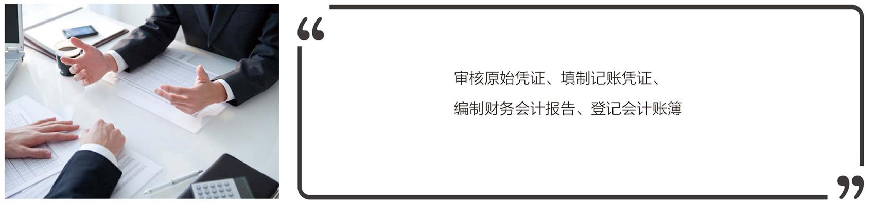 财政买单-01_03.jpg